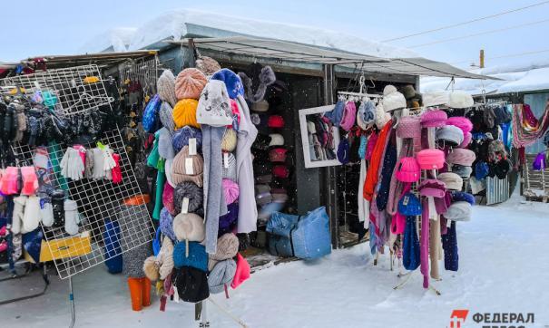 Роспотребнадзор бракует каждый 10-й предмет одежды