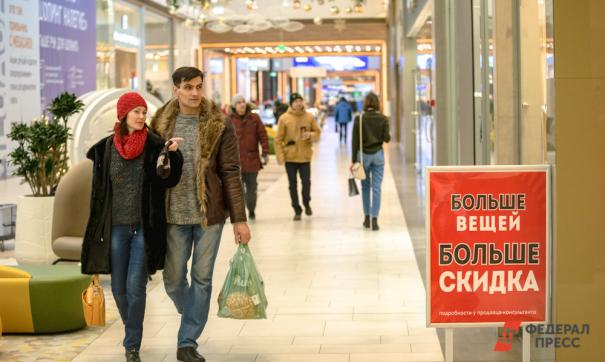 Подведены итоги «черной пятницы» в России