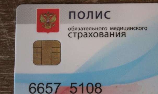 Россияне смогут посещать поликлиники без полиса ОМС