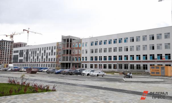 В Хабаровске десятки школ и вузов получили сообщения о бомбах