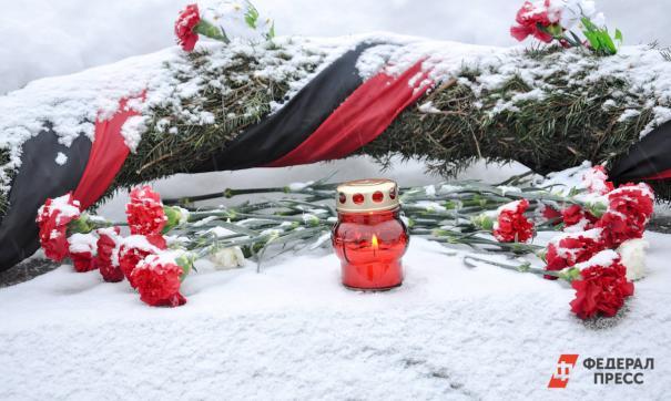 В Забайкалье начались похороны погибших в аварии с автобусом