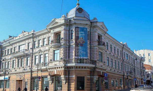 Музей имени Арсеньева в Приморье получит статус федерального