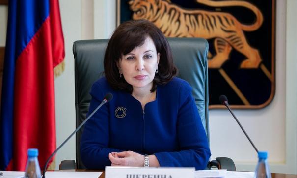 Вера Щербина может возглавить будущее правительство Приморья