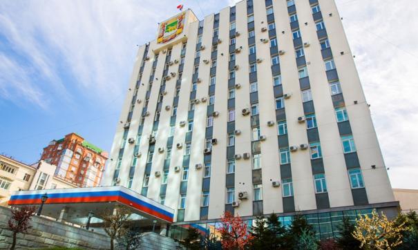 Администрация Владивостока подтвердила сообщения об обысках