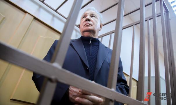 Суд арестовал более девяти миллионов рублей, 13 тысяч долларов, 500 евро, а также юани и японские йены