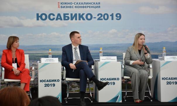 В 2019 году в Сахалинской области для улучшения инвестклимата реализуют сразу три амбициозных проекта