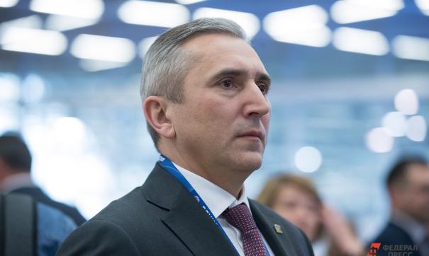 На губернаторских чтениях обсудили экономическое развитие Тюменского региона