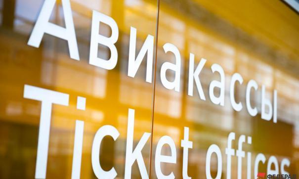Уральская транспортная полиция назвала причину перебоев в работе Кольцово.