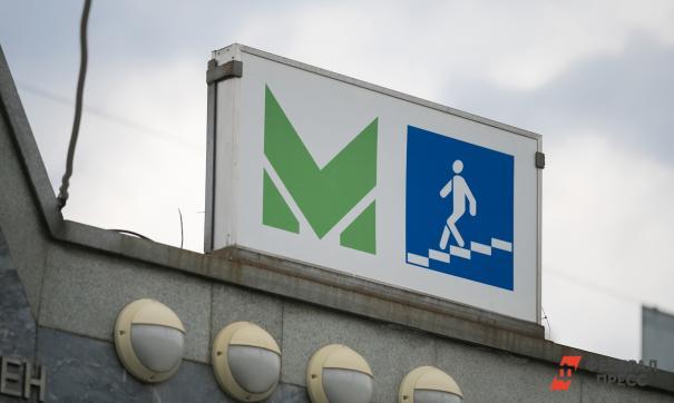 В Екатеринбурге началась доследственная проверка из-за возможной подделки документов.