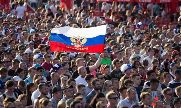 Свердловская область входит в топ-10 самых популярных регионов России.