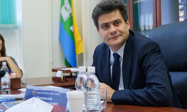 Всего в администрацию Екатеринбурга заявились более 200 человек.