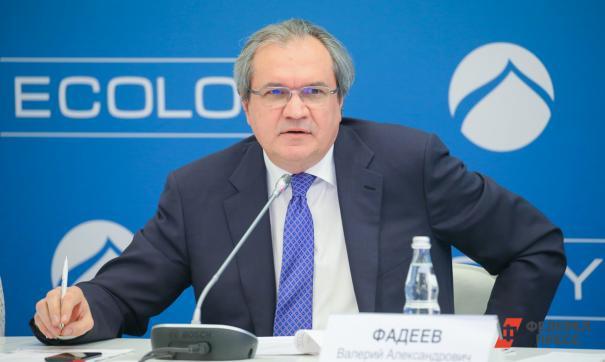 Валерий Фадеев рассказал о причинах возникновения экологических протестов