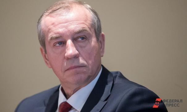 Сергей Левченко покинул пост губернатора Иркутской области