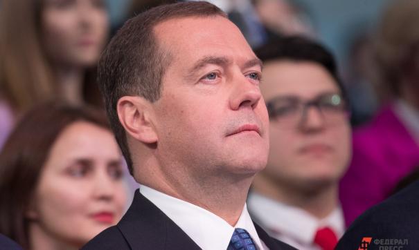 Медведев лично пообщался с гражданами в центральной приемной «Единой России»