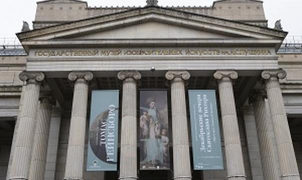 В Пушкинском музее при поддержке «Роснефти» открылась выставка картин Томаса Гейнсборо