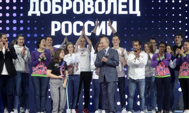 Всех волонтеров страны поздравил президент РФ Владимир Путин
