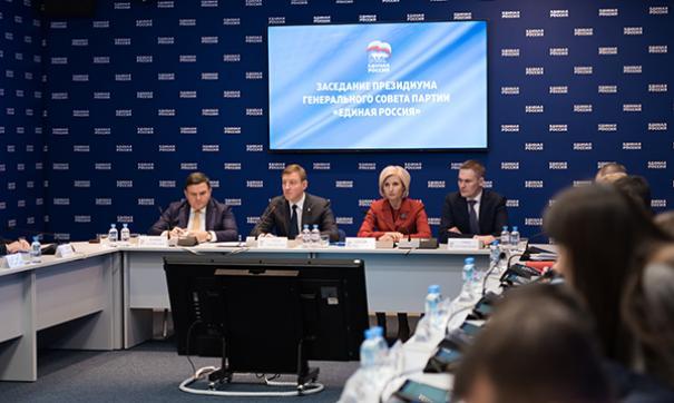 Турчак: уходящий год для «Единой России» был успешным