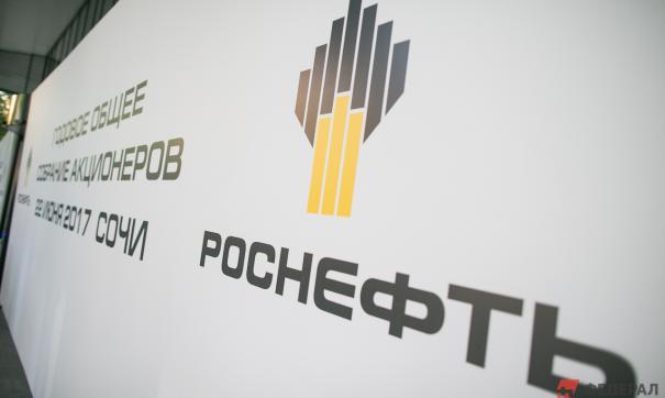 Рязанский НПЗ перевел установки по производству бензина на катализатор производства «Роснефти»
