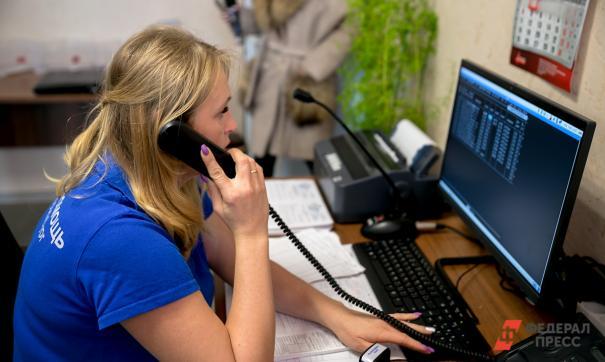 Эксперты обсудили меры по развитию цифрового здравоохранения