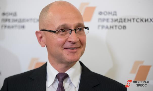 Лидеры ста лучших социальных проектов встретились с Сергеем Кириенко