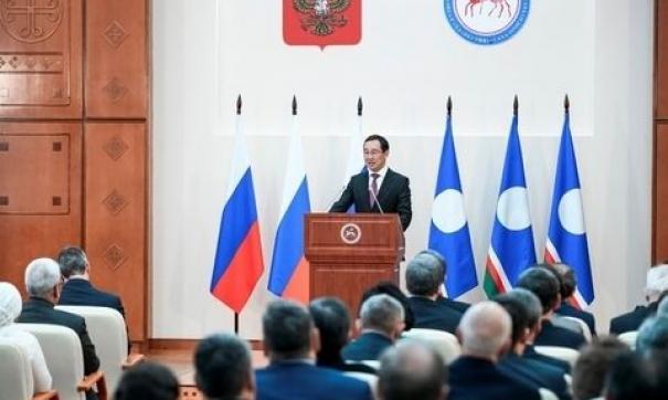 Глава Якутии Николаев подвел итоги года в Якутии в послании Госсобранию