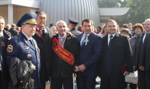 Алексей Леонов, Аман Тулеев и Сергей Кузнецов