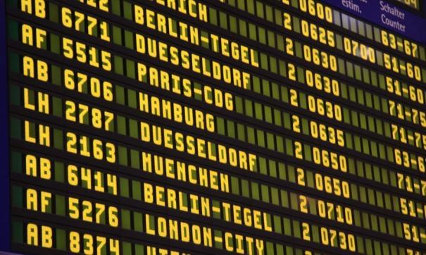 Сервис премиум-класса в аэропорту Иркутска невыгоден для авиакомпании