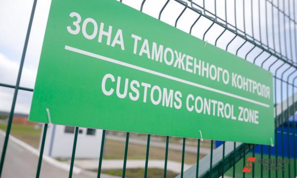 Тюменские власти рассчитывают превысить прошлогодние показатели по экспорту