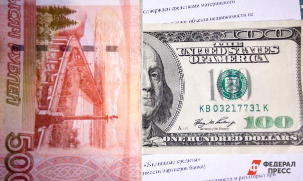 435 миллиардов - общий объем активов тюменских банков.