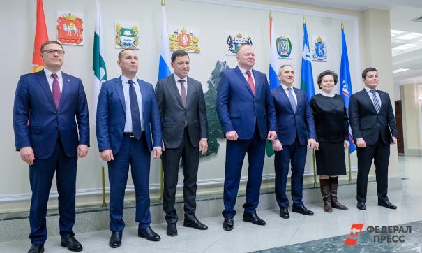 Уральские губернаторы