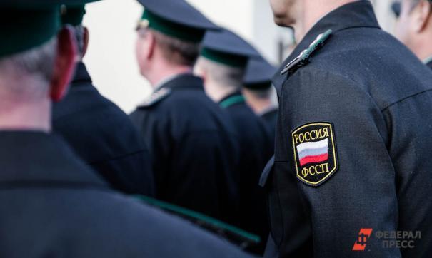 В ФССП опровергли информацию о невыездных должниках
