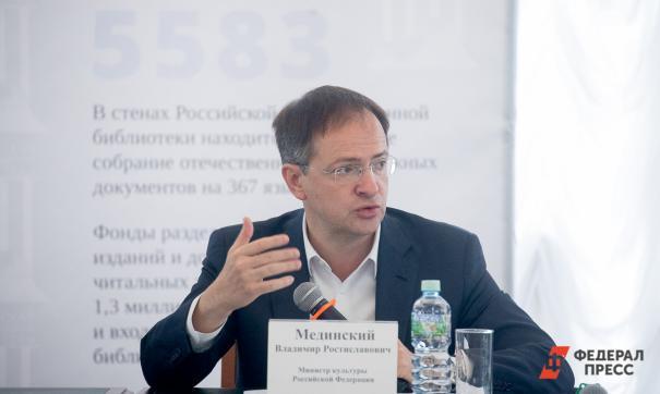 Мединский заявил, что российские сериалы одни из лучших в мире