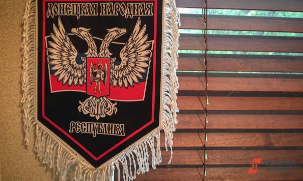 В ДНР готовы предложить Киеву новые участки для разведения сил