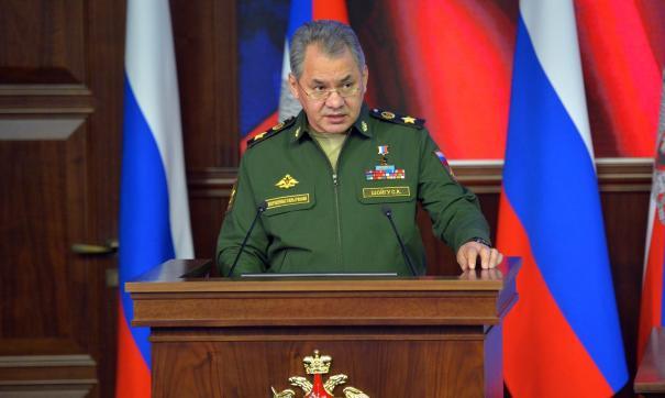 Шойгу заявил, что Россия готова сотрудничать с НАТО