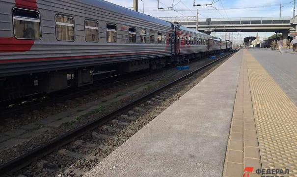 В РЖД рассказали о новом графике движения поездов