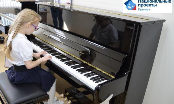 В рамках федерального проекта обновлено 5 школ. Оснащение всех школ искусств продлится до 2024 года