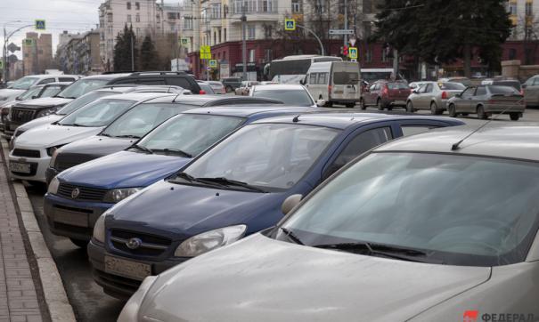 Платные парковки введут в центре Самары с целью разгрузки улиц