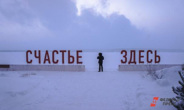 Более половины россиян позитивно оценивают ситуацию в стране