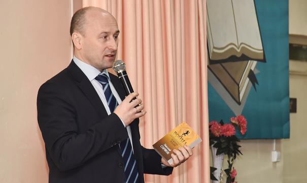 Писатель Николай Стариков поговорил с арзамасцами про образ будущего России