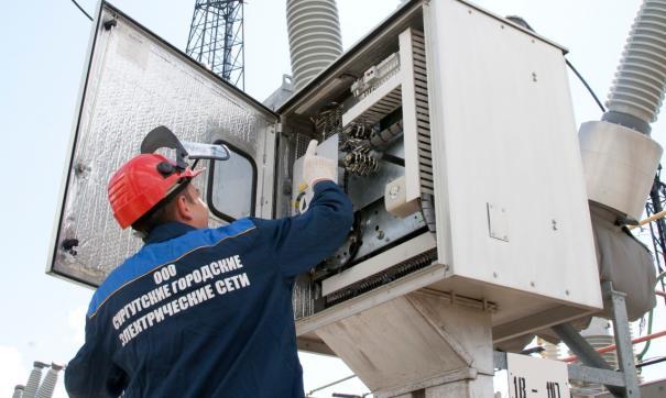 В Сургуте энергетики подключили более 200 объектов к сетям