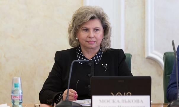 Москалькова займется делом Егора Жукова после вынесения приговора суда