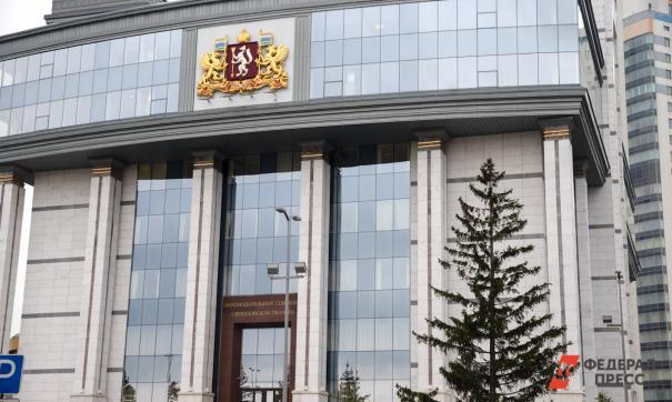 В свердловский бюджет – 2020 внесли расходы на Музей Демидовых и «Гору Белую»