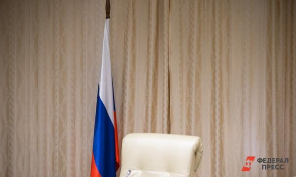 Юрий Чайка отстранил от работы свердловского зампрокурора