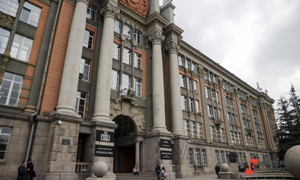 Администрация Екатеринбурга закончила прием предложений к проекту генплана