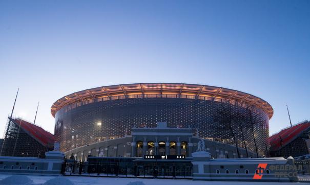 Эксперты назвали «Екатеринбург Арену» лучшим стадионом России