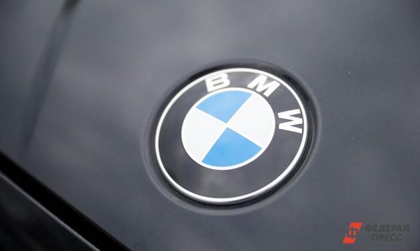 Суд арестовал BMW свердловского бизнесмена-банкрота