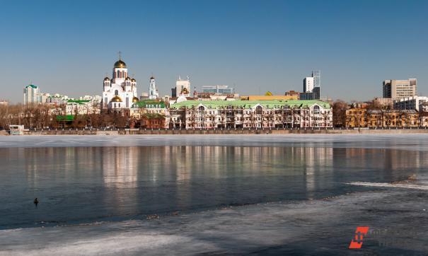 В Екатеринбурге назвали имя нового ректора УрГАХУ