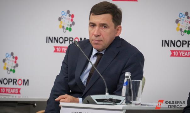 Свердловский губернатор поручил Высокинскому найти здание для отделения паллиативной помощи