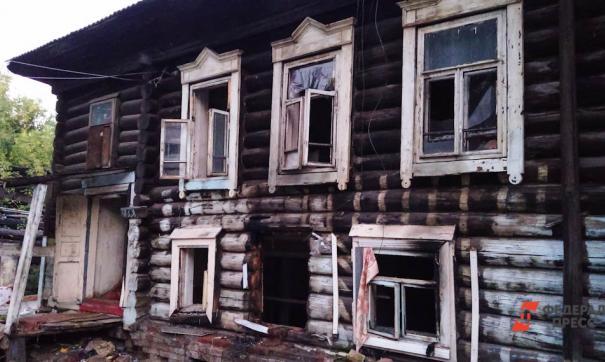 Для сноса деревянных домов в Екатеринбурге понадобится более 30 лет