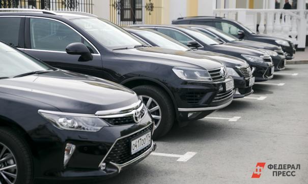 Свердловские депутаты Госдумы потратят 10 миллионов на автомобили
